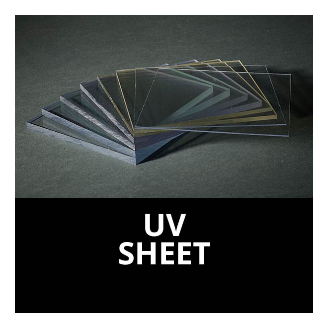 UV Polycarbonate Sheets Cut to Size